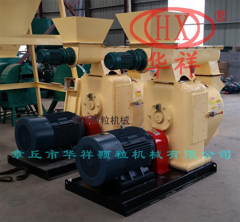 HKJ350环模颗粒机
